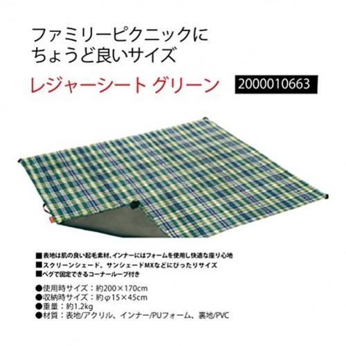 COLEMAN LEISURE SHEET GREEN 2000010663