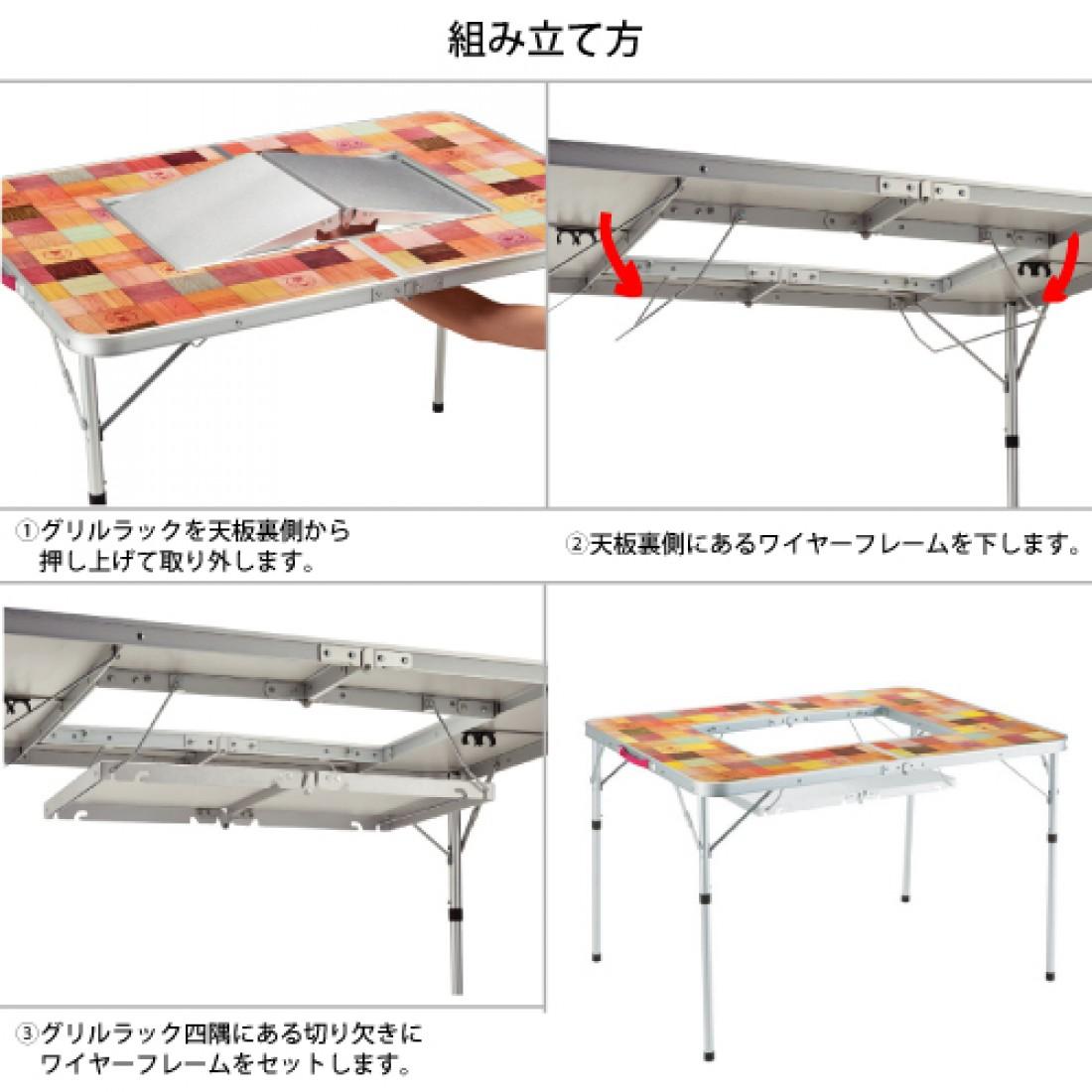 COLEMAN NATURAL MOSAIC BBQ TABLE/110 PLUS