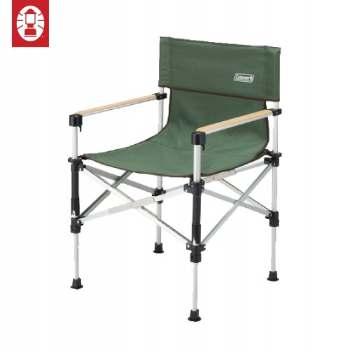 Coleman Two Way Captain Chair - Green